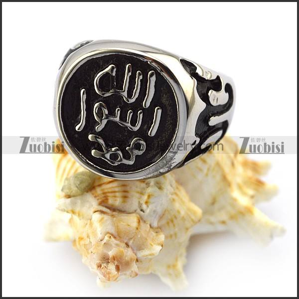 Vintage Islamism Jewelry Silver Engraved Patterned Islamic Muslim Blacken Round Signet Ring