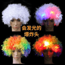 Dancing Party Favors Led Curly Hair Wig With RGB Colors LED Flashing Wigs