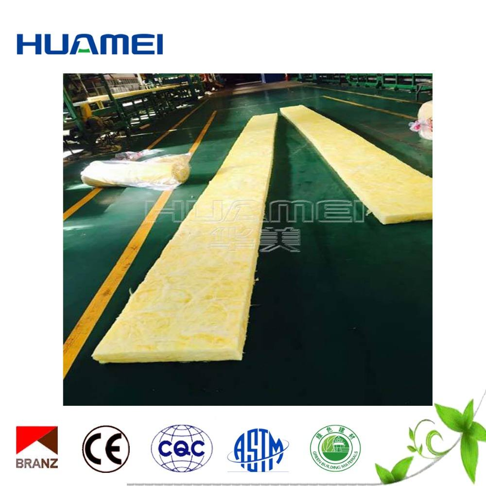 Best price cold insulation fiber glass wool for air conditioner