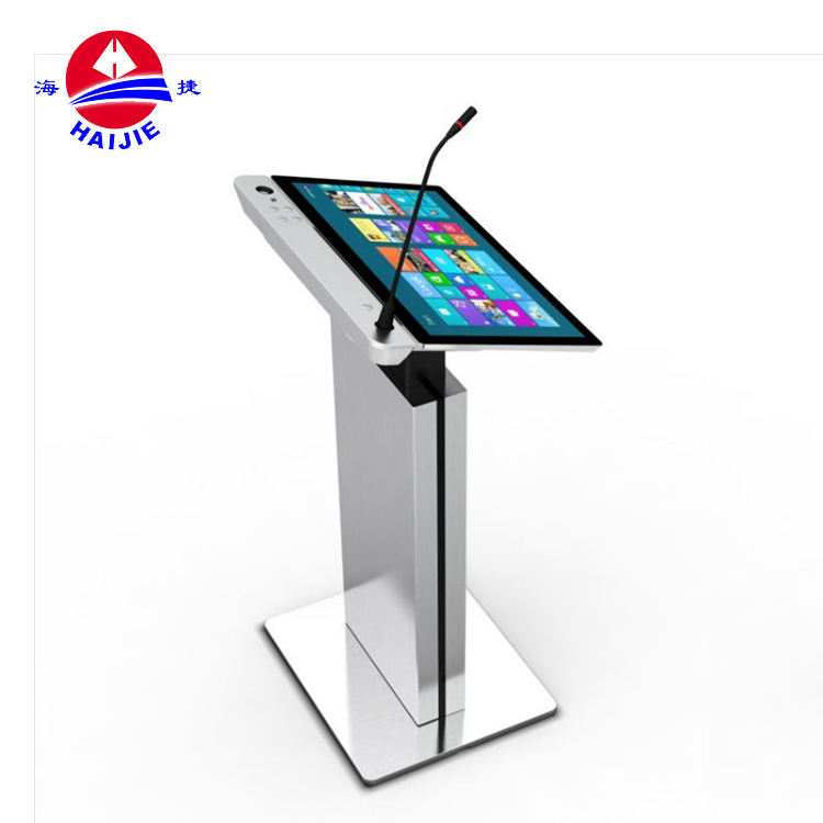 New Design Modern Metal Classroom Speaker Stand Smart Lectern Digital Podium