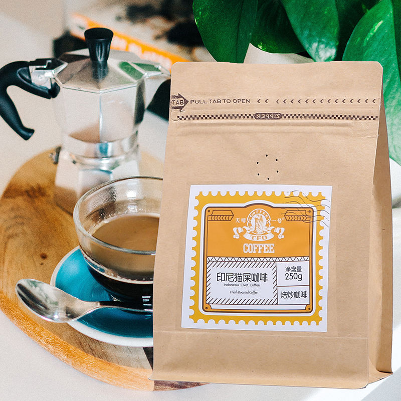 OEM 250g Fresh Roasted Indonesia Civet Coffee Bean