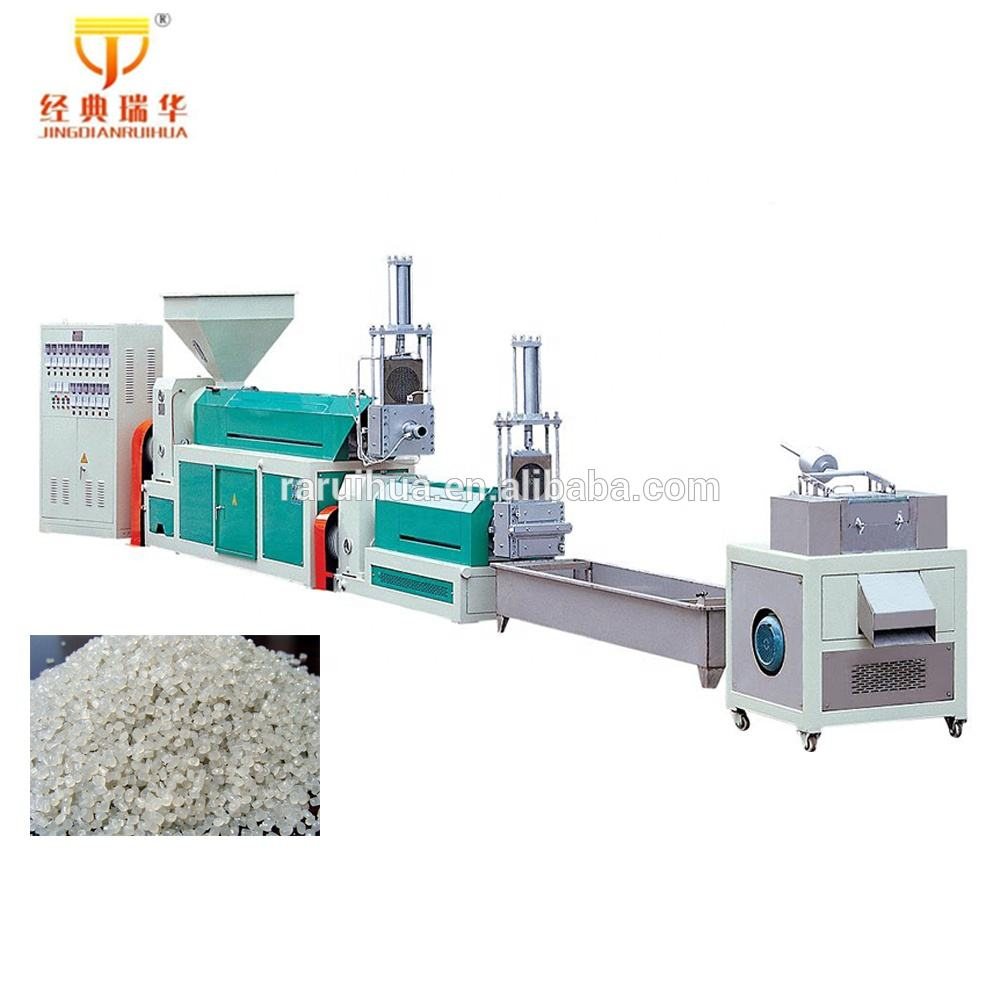 Second Hand Plastic Recycling Machine and Plastic Granulator