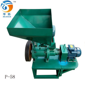 Small Floating Fish Feed Mill Machine with high quality