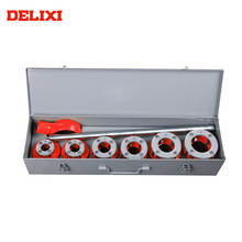 "DELIXI DLX12R 1/2"" To 2"" Plumbing Tools Manual Pipe Threading Machine"
