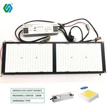 Yuanhui qb288 board 288V3 samsung 301h 240W diy led full spectrum grow light with radiator