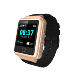GPS Watch SOS Mobile Watch Phone Heart Rate Monitoring Smart GPS Tracker . watch.