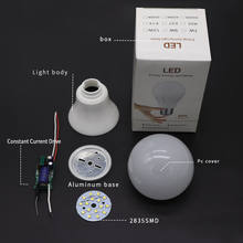wholesale warm cool white lamp skd led bulb