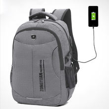 wholesale New Casual Simple Student Bag Anti Theft Sports Laptop Backpack Multifunctional USB Charge Travel Backpack