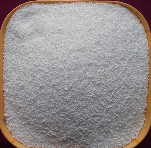 High quality Food Additive Sodium Hexametaphosphate Sodium Polyphosphate CAS NO 10124-56-8