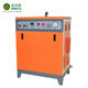 380 volts Mobile Multi Functional Steam Car Washer