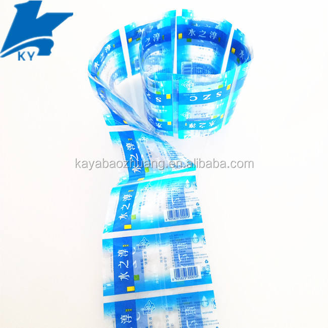 customized print Shrink Wrap Plastic Bottle Labels