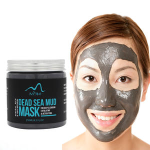 2019 Newest Skin Care Product Dead Sea Mud Mask for Facial Treatment