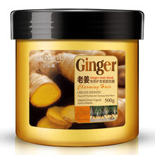 private label Ginger mud professional Hair Mask for hair care