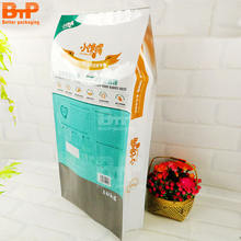 HOT sell 10kg plastic pet food packaging bags for dog and cat food