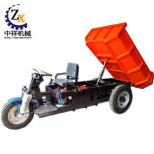 Battery small motorcycle trolley cart