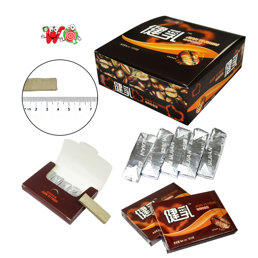 WQ Eatable directly Coffee-flavored toffee gummy candy soft sweets