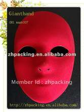 GH1 red ghost face mask