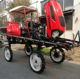 3WPZ-700 New multifunction agricultural equipment farm boom sprayer for sale