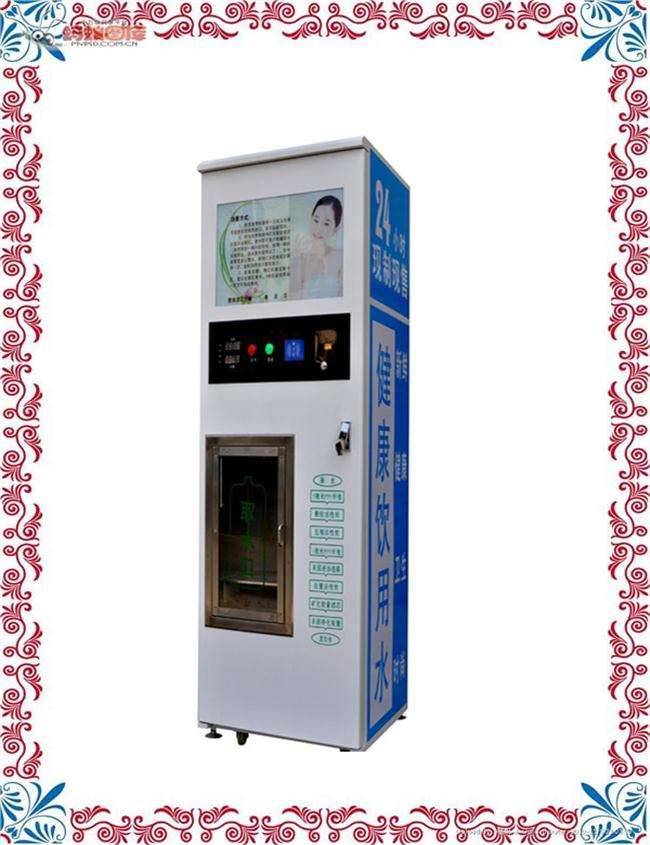 Serviceable Water ATM- Normal and Cold Water Vending Machine for sale with CE approved