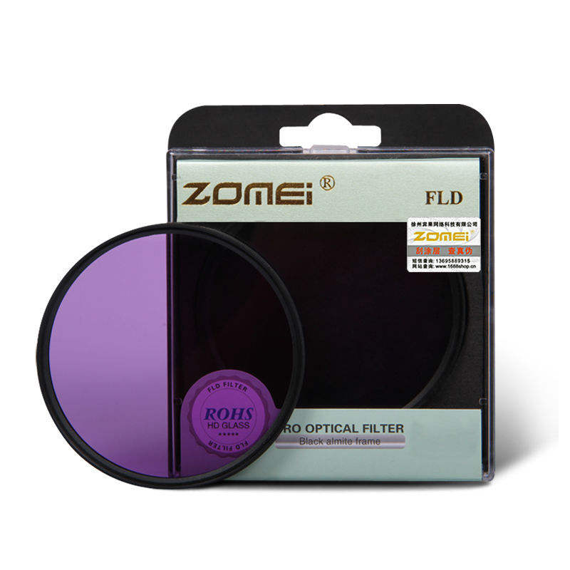 Zomei camera filter 55mm FLD Deluxe Filter For DSLR SLR Camera