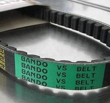 (Made in Japan) Bando Drive Belt for SUZUKI GSR 125  (27601-33G00)