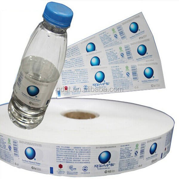 soft drinking bottle self adhesive label