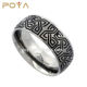 POYA Jewelry Titanium 8mm Wedding Band Square Knots Celtic Ring Domed Brushed Finish Comfort Fit
