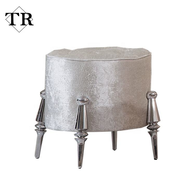 hot sale modern Italian design stool small chair nubuck leather with stainless steel legs