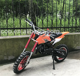 2018 t fashion high quality hybrid motocycle for kids cool sport 49cc motorcycle