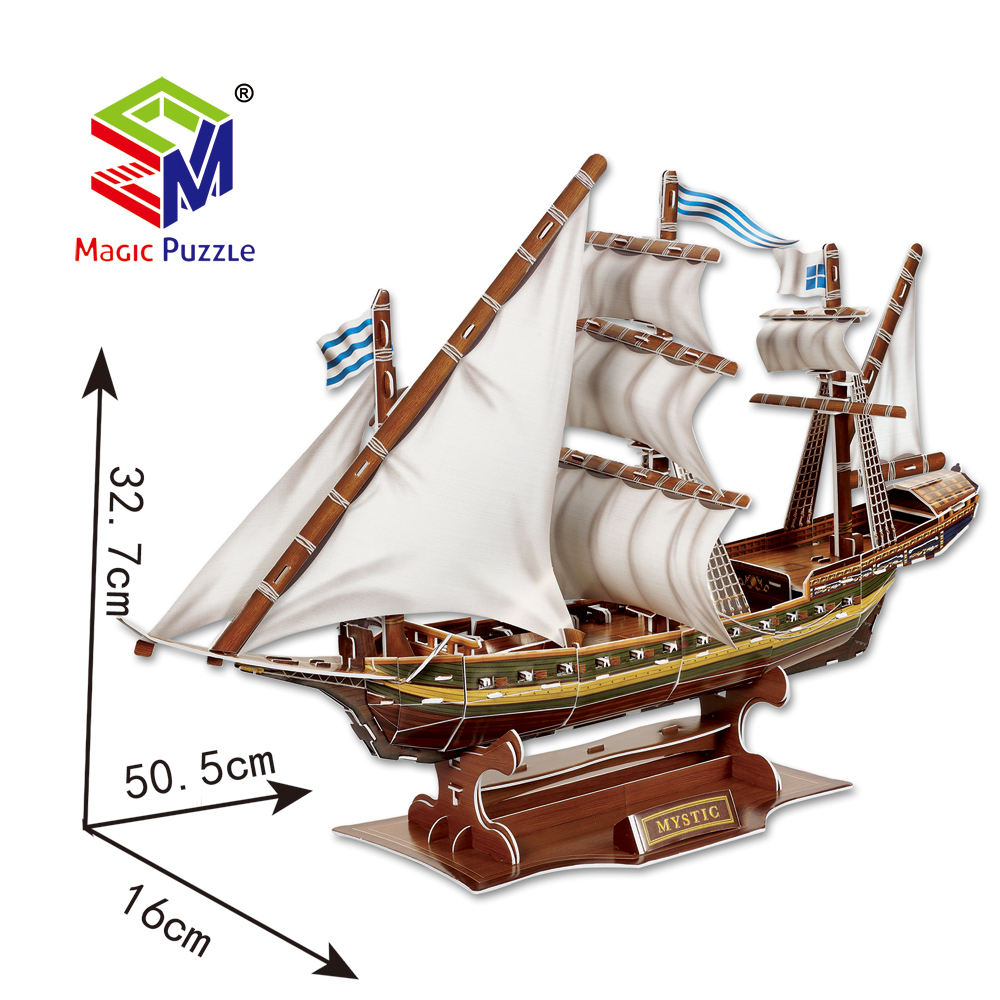Military Mystic Ship 3D Paper Cardboard Jigsaw Puzzle