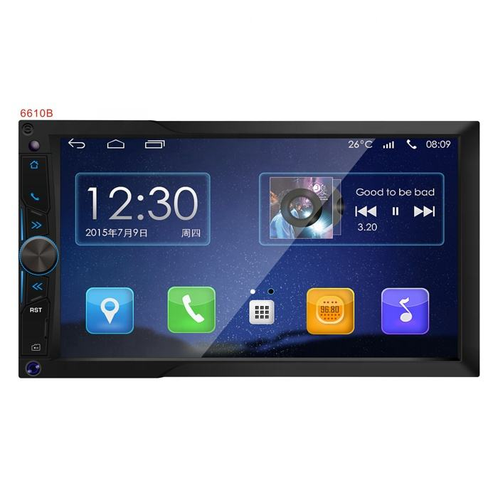 Universal double din 7in car player without DVD loader-butter version
