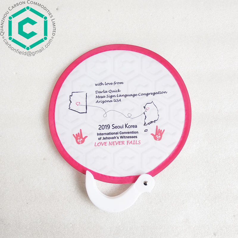 Silkscreen printing Korea promotion gift foldable fan with C shape handle