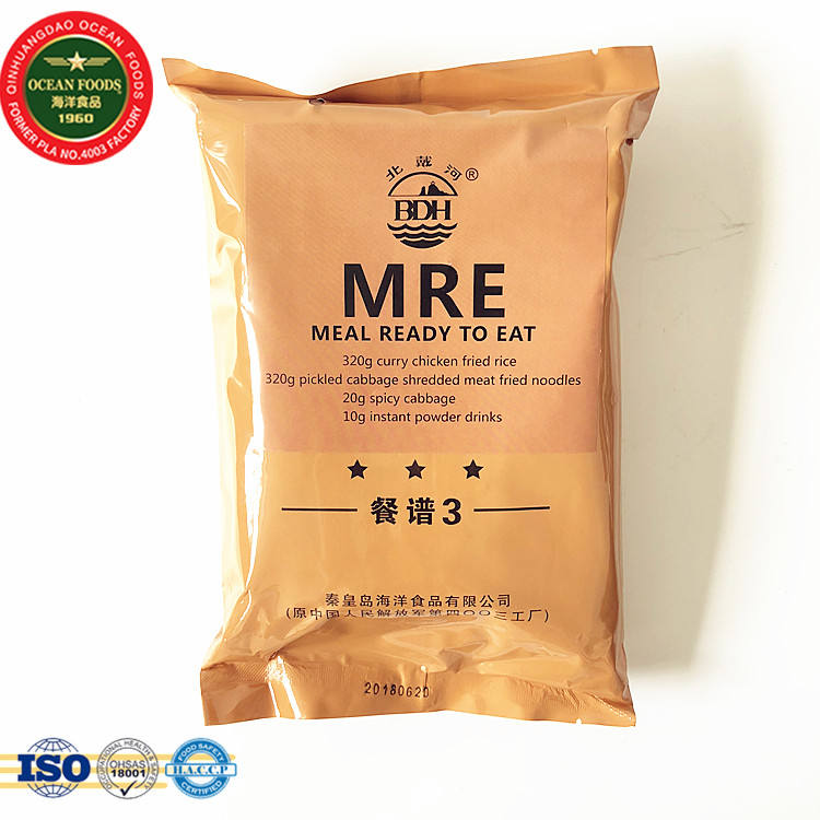 Preserved style Military rations mre's mre