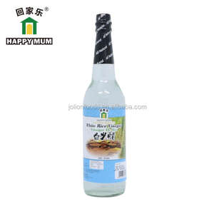 Natural Brewed 500ml Halal White Rice Vinegar Top Factory in China