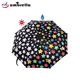 Wholesale Cheap Magic Printing Color Changing Folding Umbrella