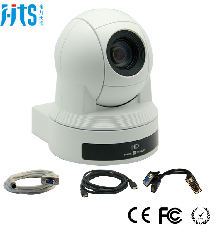1080P HD Video conference camera with SDI/DVI output 30X broadcast live stream camera JT-HD60K
