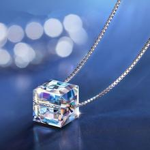 Amazon Austrian Crystal Cube Square Pendant Anti Allergy Necklace