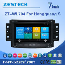car multimedia system for Wuling Hongguang S car dvd gps multimedia player with radio bluetooth car dvd gps navigation system