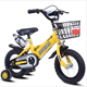 bicystar brand kids bicycle with back seat/ kid bicycle for 5 years old children factory price