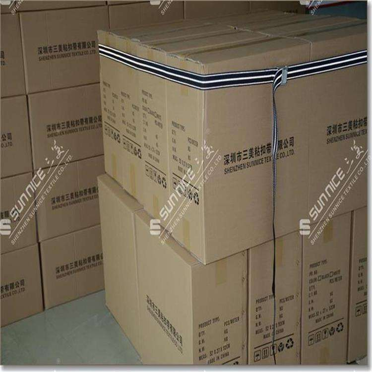 Adjustable [ Strap Straps ] Heavy Duty Adjustable Pallet Strap Packing Straps
