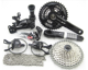 Bicycle parts Deore XT M8000 33 speed groupset with oil disc brake for mountain bike