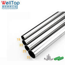 wardrobe cloth round pipe rod for curtain cloth