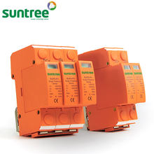 SUNTREE High quality 100KA protective device 2P 3P solar surge