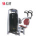 Gym fitness machine Seated Abdomen Trainer