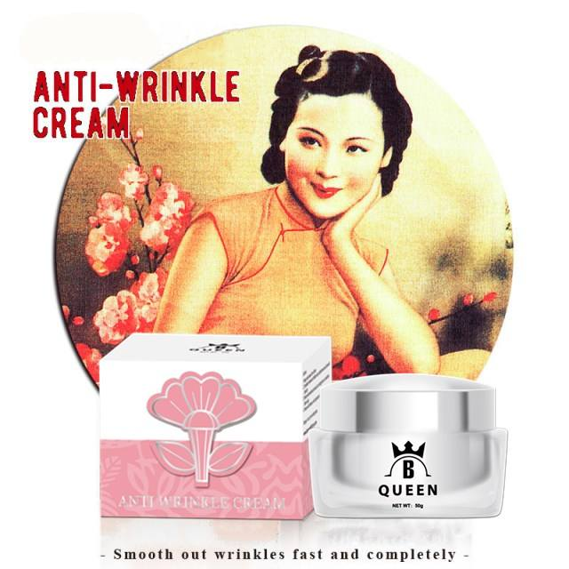 2020 Business Opportunities Wrinkle Removing Beauty Cream