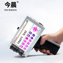 2018 portable functional hand ink logo jet printer