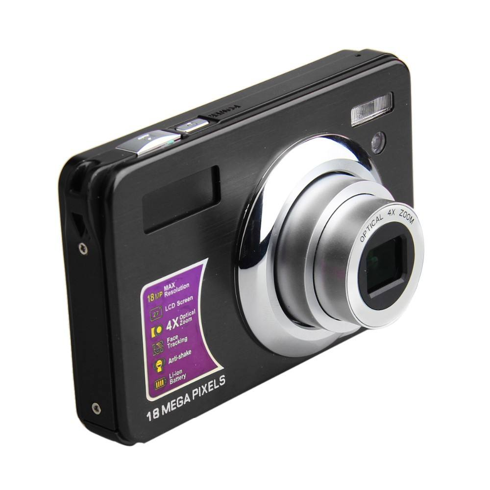 18mp digital camera with 8x digital and optical zoom