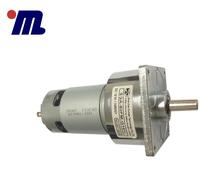 Low rpm DC gearbox motor RS-775 with 60mm high torque gearbox shaft 7mm 25kg.cm 12V DC Gear Motor SGA-60FM-G101i