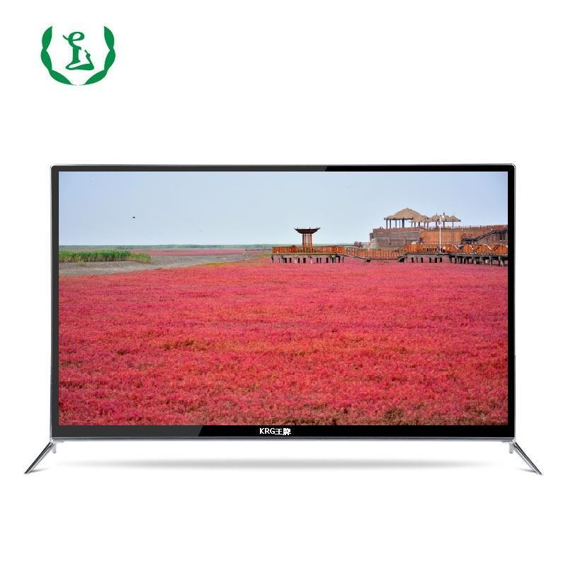 13alibaba television