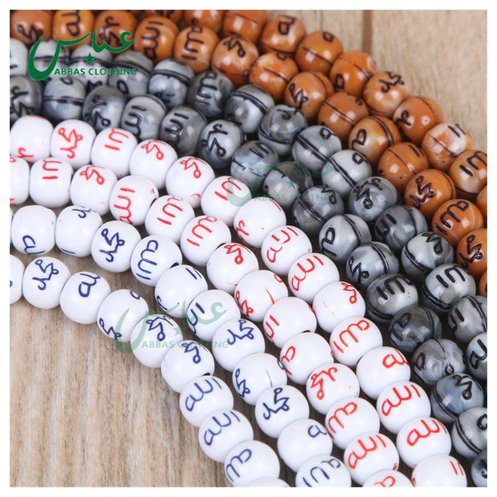 8mm Musulman Tasbeeh Tasbih Islamique Allah et Mohammed Acrylique Ronde Prier Perle